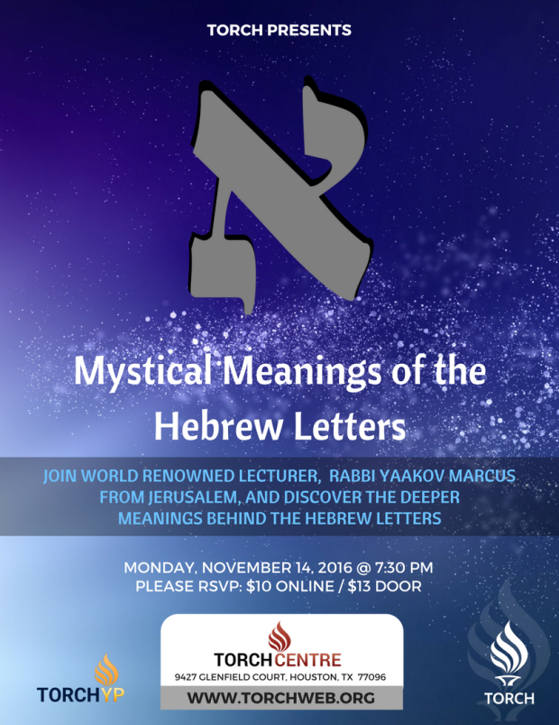mystical significance of hebrew letters The letter beit, from the word house, refers to g-d's house: my house will be called a house of prayer for all peoples here, the deepest passion of the creator reaches fulfillment the large beit, the first letter of the torah and the beginning of creation, expresses this ultimate purpose, as is said: the.
